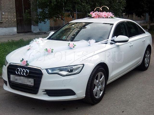 Audi A6 (Белый, черный, серебристый)
