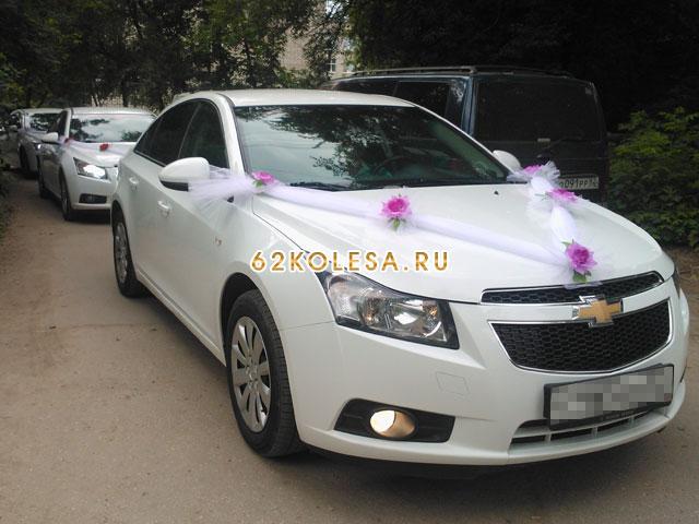 Chevrolet Cruze (Белый, черный, серебристый)